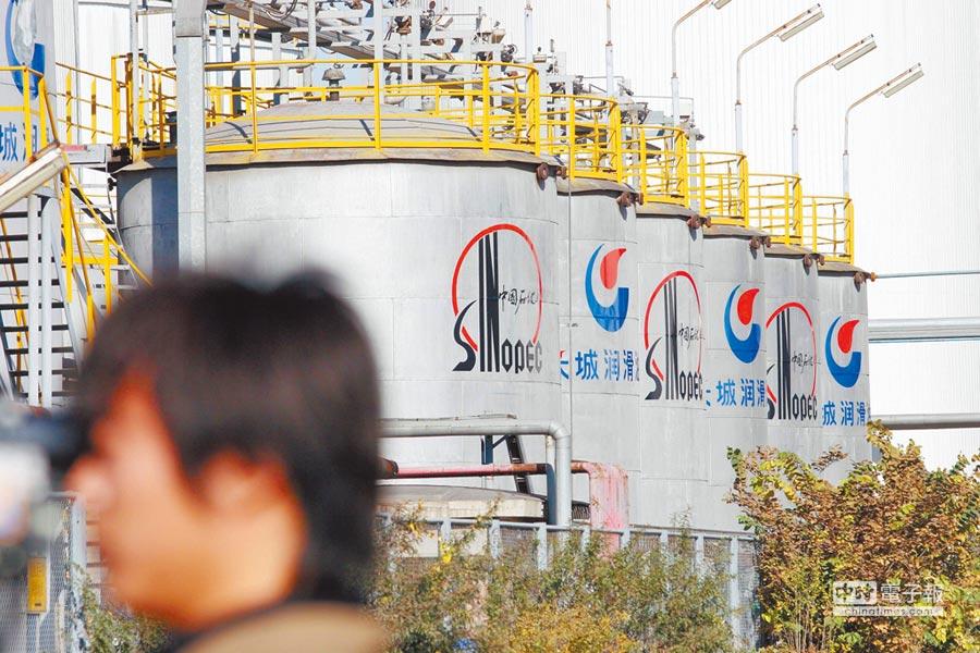 中石化集團與伊朗國家石油公司合作,開發伊朗大油田。(中新社資料照片)