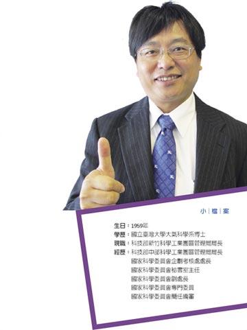 竹科管理局局長 王永壯以軟扶硬 推動老竹科轉型