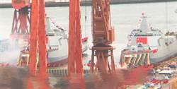 桅杆少一截 陸趕進度 兩055艦首度在大連下水