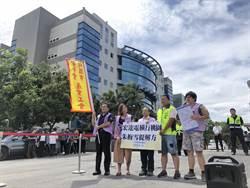 宏達電裁員 前員工抗議:增人就是裁員開始