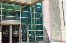 涉圖利特定廠商 南市衛生局3官員被訴