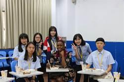 「台灣餐桌文化倡求世界和平」高峰會 分享成長家庭文化