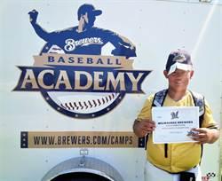 布農棒球小將法治國小林至宏 赴美釀酒人隊棒球營訓練