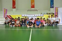 圓年少的夢 泰雅青年辦公益籃球營