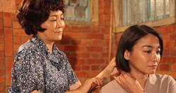 王彩樺客串《大時代》  淚水像水龍頭哭不停