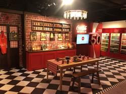 可口可樂登台半世紀 絕版品特展讓人想打包回家