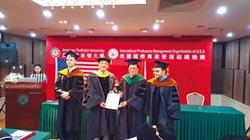 黃福祥 獲頒哥倫比亞大學榮譽博士