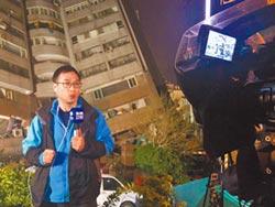 陸委會指擅入漢光演習 葉青林:拿不出證據的假新聞
