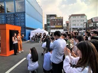《產業》強化對韓觀光宣傳,觀光局祭街頭體驗行銷