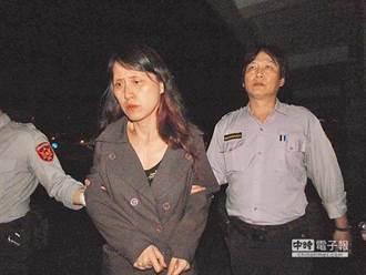 正義! 惡房東張淑晶坑殺78房客 判刑8年2月