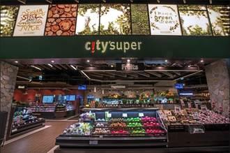 GO SURVEY大調查 頂級超市體驗服務最吸客