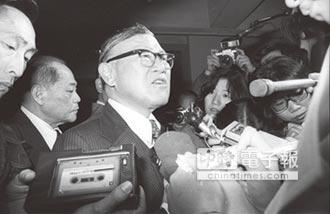 華府往事:傅建中》中華民國最後駐美大使