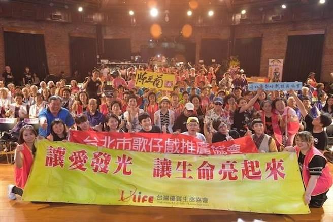 社福團體觀賞。(台灣優質生命協會提供)
