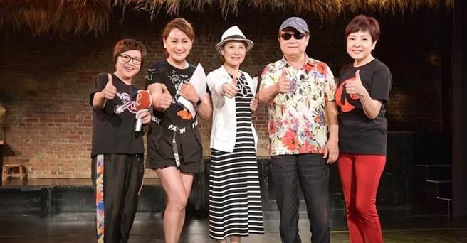 紀寶如(左起)、陳亞蘭、向娃、劉福助、紀麗如。(台灣優質生命協會提供)