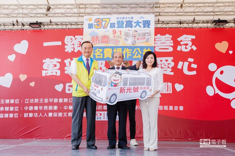 新光金控副董事長李紀珠(右起)在前立法院長王金平見證下,代表新光捐贈4.0版捐血車給台灣血液基金會,由董事長侯勝茂代表接受。圖/新光提供