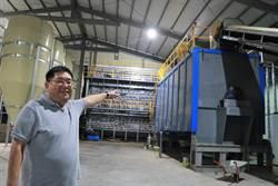 東港全台首座「農業廢棄物處理廠」盼助農友