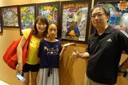 旭硝子辦兒童繪畫比賽 雲林縣府暑假展出
