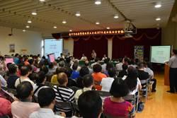 台中第五分局社區治安會議 宣導反緝毒