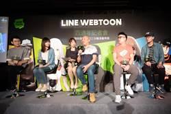 LINE WEBTOON歡慶四週年 《與神同行》作者現身大談創作之路