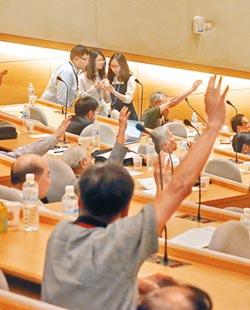 院士過半數 支持國立大學校長遴選