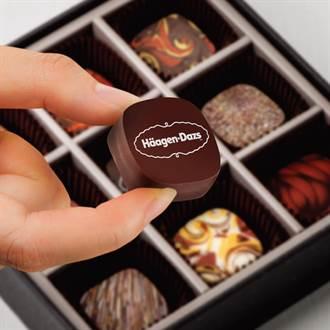 Haagen-Dazs首度打造頂級巧克力!全台限量只有這裡買得到