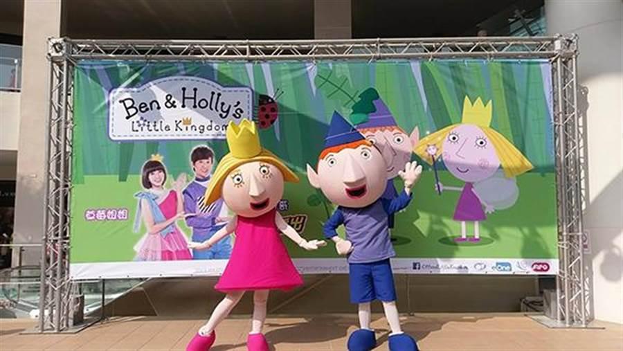 新光三越台北南西店7日邀請卡通人物Ben & Holly,舉辦唱跳見面會。(新光三越台北南西店提供)