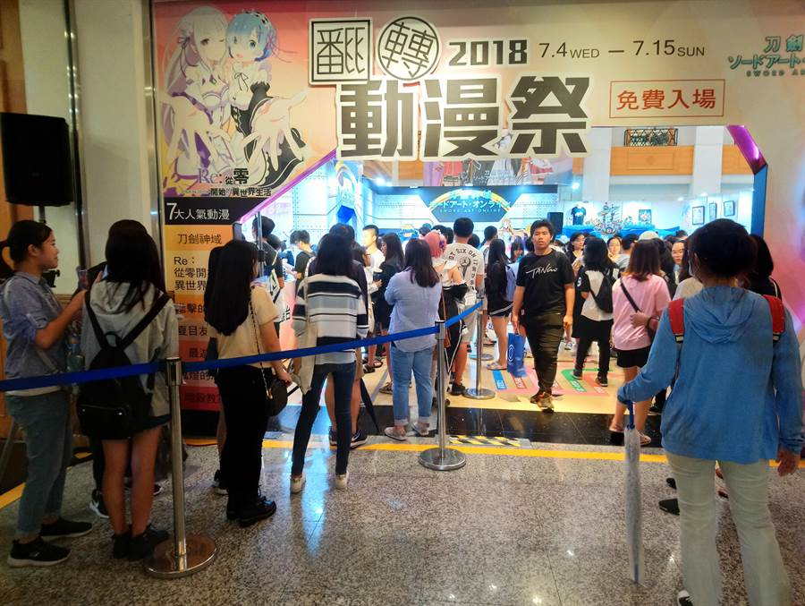 中友百貨動漫祭今日開展,預計首日可吸引萬人湧入看展。(圖/曾麗芳)