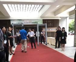 總統蔡英文今日上午出席工研院45週年慶 維安升級