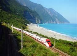 台鐵暑假五六日發售 東線新自強號每列120張無座票