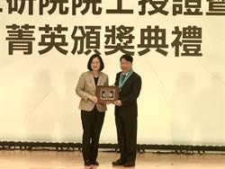 友嘉集團總裁朱志洋獲頒授工研院院士 首開機械業先例