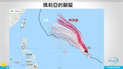 颱風假將到手? 瑪莉亞100種侵台可能路徑看這裡