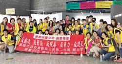 三民二分局「暑期學生志工體驗營」 快樂開跑