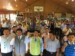 台南》黃偉哲新化、楠西後援會成立 多名觀光業者站台相挺