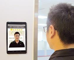 帕卡人臉考勤系統 推微笑打卡