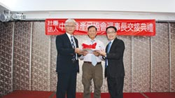 中華蜂產品協會 程錡接任理事長