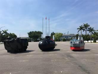參觀不用到軍港 海軍推Q版艦艇電動車