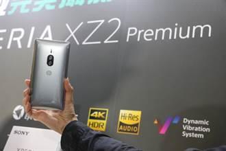 空機近三萬 SonyXZ2 Premium七月18日正式上市