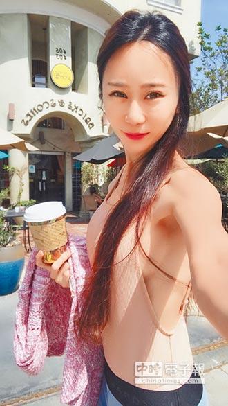安晨妤自信「娶到我是賺到」