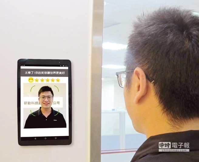 PAKKA帕卡人臉考勤系統,除能協助企業精準掌握員工確實出勤狀態外,近期更新增「微笑打卡」功能。圖/業者提供