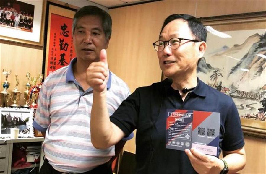 (左:龍陣里里長劉長青) 圖/丁守中辦公室 提供