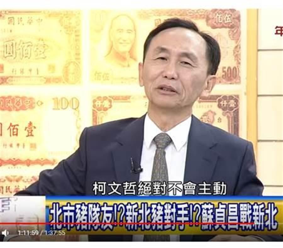 吳子嘉(圖)曾指出,蘇貞昌和姚文智絕對不會同台,蘇貞昌怎會跟最大的豬隊友同台。(翻攝自YouTube)