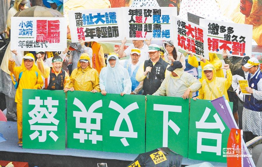 2017年6月15日,反年改團體在立法院外抗議,高喊口號比著手勢要求蔡英文下台。(本報系資料照片)