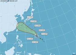 瑪莉亞升級變強颱  是否影響台灣看明、後天