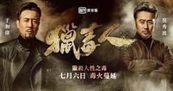 吳秀波不當軍師 新劇改和「曹操」當兄弟