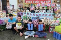 年改上路降低捐款意願 北台南家扶:接到很多取消電話