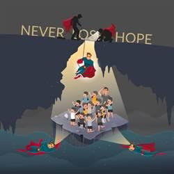 泰國足球小將受困洞穴 救援困難重見天日遙遙無期
