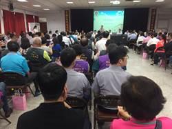 豐原分局治安會議 檢警聯手宣導反賄選