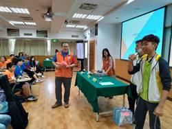 印尼海青語文研習班成功工商參訪