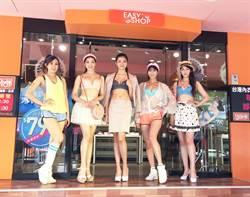 EASY SHOP台中青海店開幕 推無縫貼合無鋼圈內衣搶市