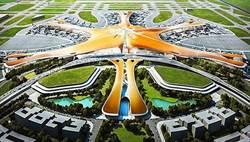 北京新機場明年9月30日啟用